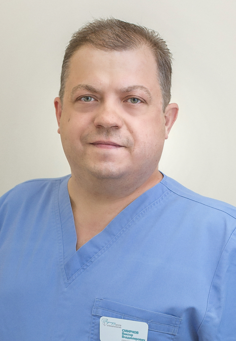 Смирнов Виктор Владимирович
